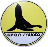 gudine_logo_001